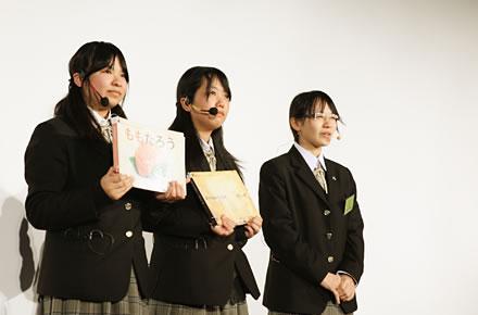 臼田高等学校制服画像