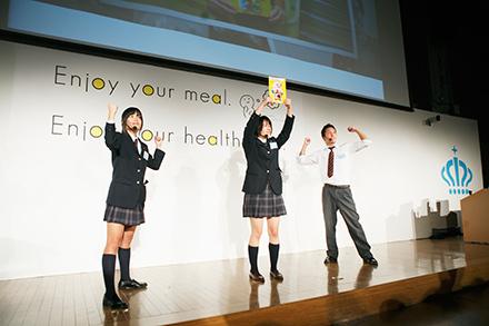六郷工科高等学校制服画像