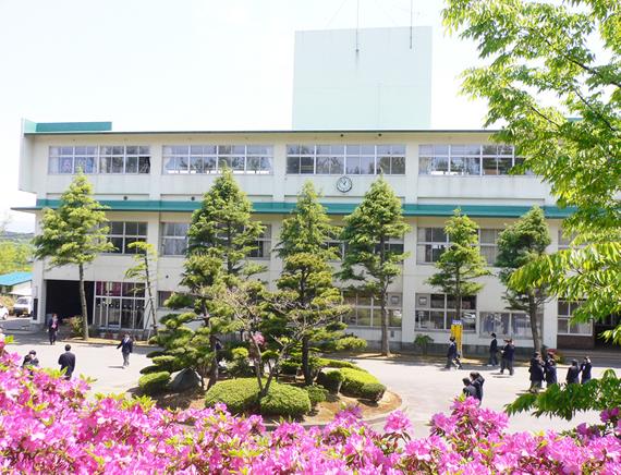 仁賀保高等学校