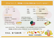 食べる 絵の具