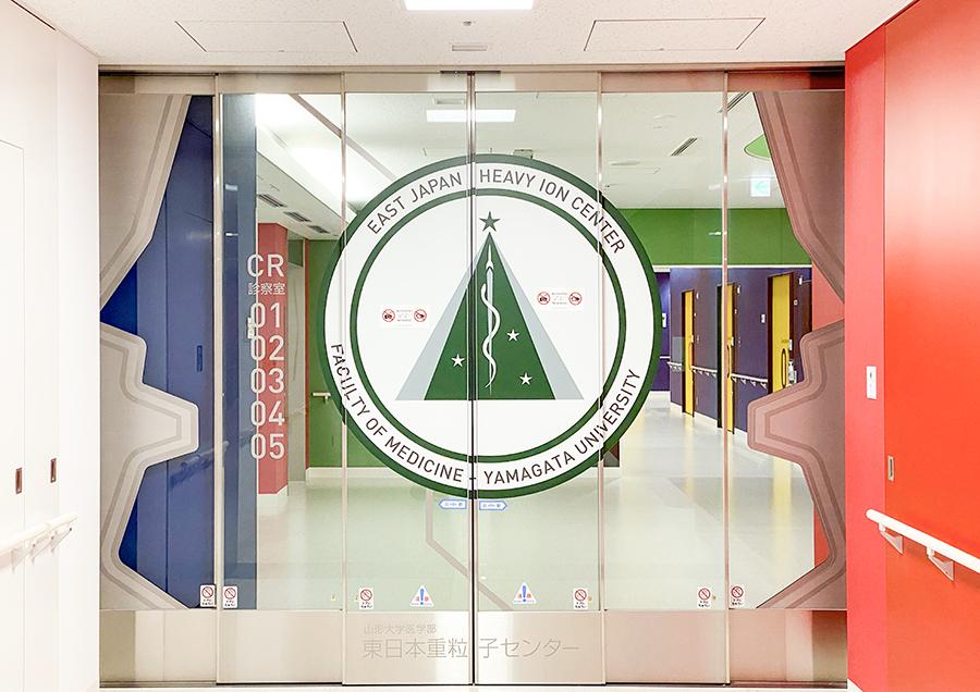 東日本重粒子センターの宇宙基地のような臨場感を演出したセンター入り口