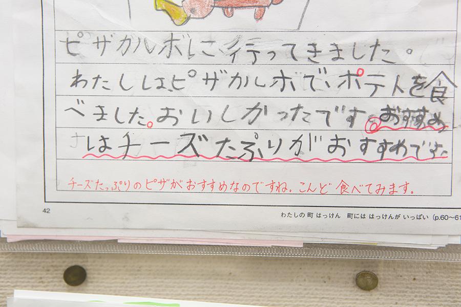 日本画コース卒業生で小学校教諭の小見七望さん 子どもたち一人一人のプリントにコメントを添えている